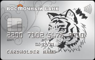 Кредитная карта «Кэшбэк» — Восточный банк — Visa / МИР / Union Pay