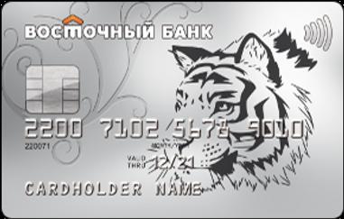 Кредитная карта «Комфорт» — Восточный банк — Visa / МИР / Union pay