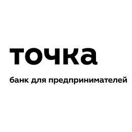 Бесплатная регистрация ООО и ИП от Точки