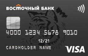 Дебетовая карта «ВостОК» — Восточный Банк — Visa