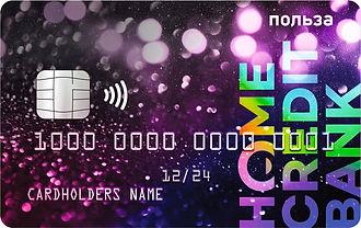 Дебетовая карта «Польза» — Хоум Кредит Банк — Visa Classic