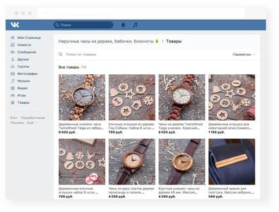 Интеграция Эквид и Товаров ВКонтакте