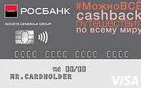 #Можновсё