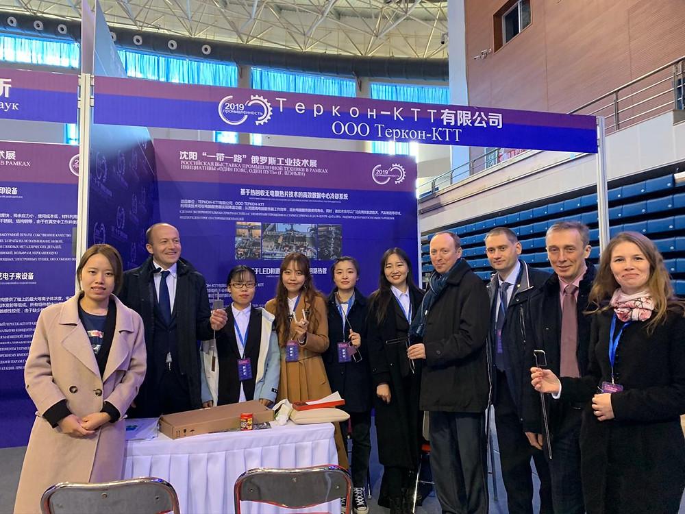 Сделано в Китае. «Теркон-КТТ» на выставке в Шэньяне