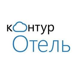 Контур.Отель — Управление гостиницей, получение броней онлайн и отчетность в МВД