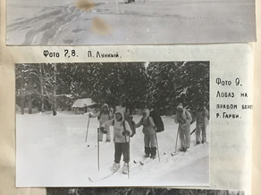Чалба 1983