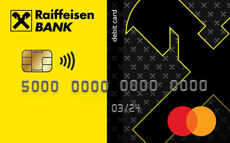 Дебетовая Кэшбэк карта — Райффайзен Банк — MasterCard World