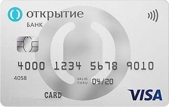 Дебетовая карта Opencard — Банк Открытие — Visa Gold / MasterCard World / МИР Классическая