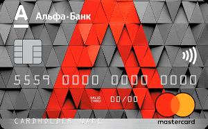 Дебетовая карта «Альфа-Карта» — Альфа-Банк — MasterCard