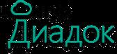Электронный документооборот Диадок