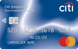 Просто кредитная карта — Ситибанк — MasterCard Standard