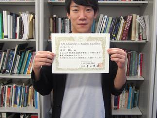 4年生の米川周人君が成績優秀者に選ばれました