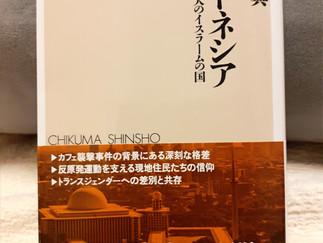 加藤教授の新刊本が出版されました
