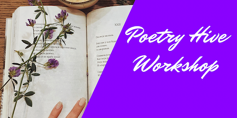 Poetry Workshop - How To Series: How to visually showcase your poetry?