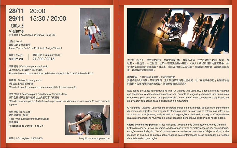 1) Macao Foundation - Performance for the Citizens