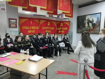 Кадетская учебно-исследовательская конференция «Янтарные ворота России, здесь Родины моей рубеж»
