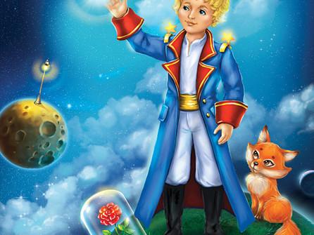 Призеры всероссийского онлайн-конкурса творческих работ «Маленький принц»