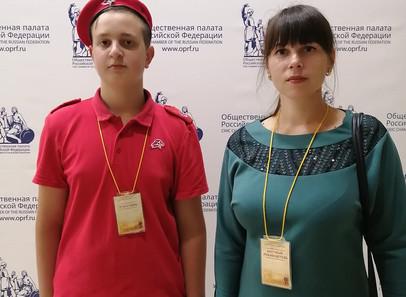 Ученик нашей школы Кузнецов Константин стал участником IV Всероссийского конкурса «История местного
