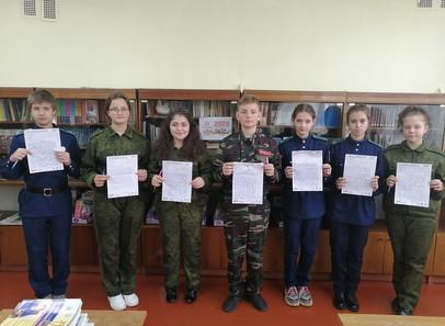 Учащиеся школы приняли участие в Всероссийском Тотальном Диктанте - 2020