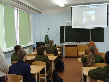 Онлайн -лекция прокуратуры Гвардейского района