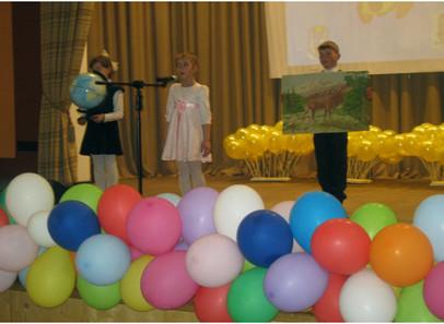 Открытый окружной конкурс чтецов детской поэзии «Веселая уточка»