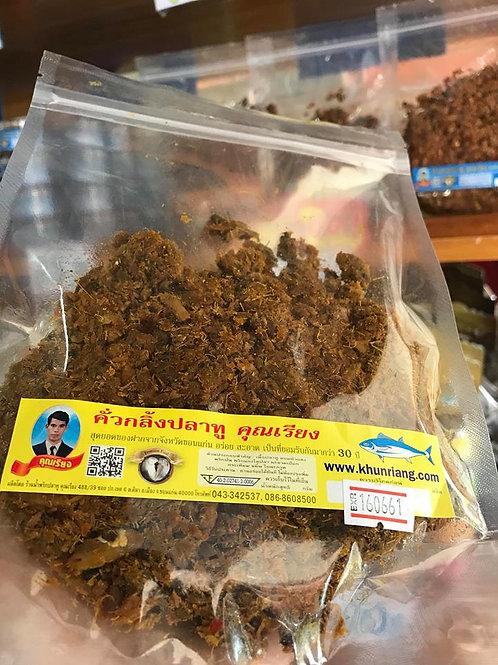 คั่วกลิ้งปลาทู ถุงซิปล็อคซีล 150 กรัม