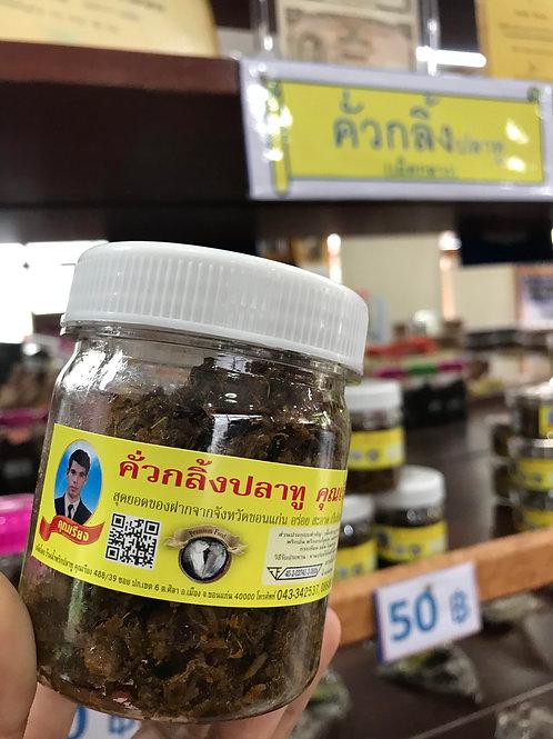 คั่วกลิ้งปลาทู ชนิดกระปุก 112 กรัม ( น้ำหนักสุทธิ 76g )