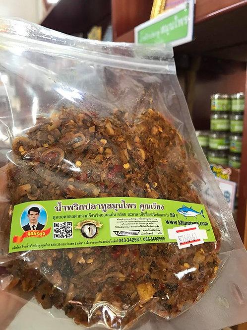 น้ำพริกปลาทูสมุนไพร ถุงซิปล็อคซีล 150 กรัม