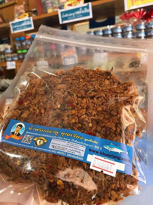 น้ำพริกปลาทู(รสดั้งเดิม) ถุงซิปล็อคซีล 150 กรัม