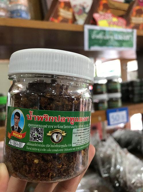 น้ำพริกปลาทูแมงดา ชนิดกระปุก 112 กรัม( น้ำหนักสุทธิ 76g )