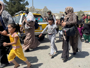 Support Afghan Refugees through CIRI