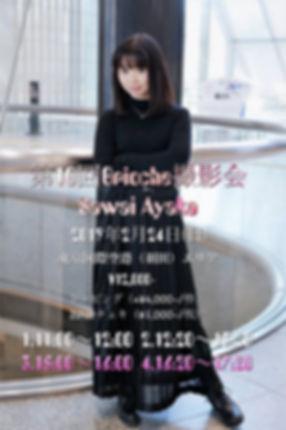 S__2605153.jpg