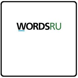 WordsRU