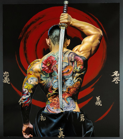 Seven Virtues of Bushido by David Mealing.jpg