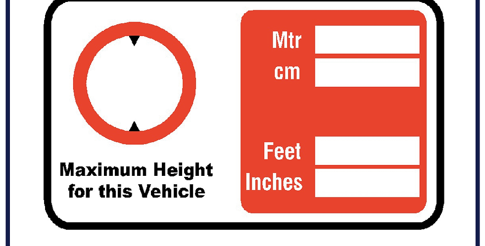 5x MAX HEIGHT Bus Coach HGV Van Legal Sticker 170mm X 100mm