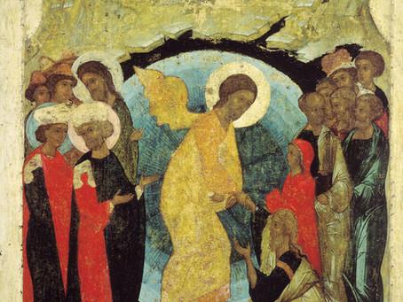 Os ícones de Andrei Rublev