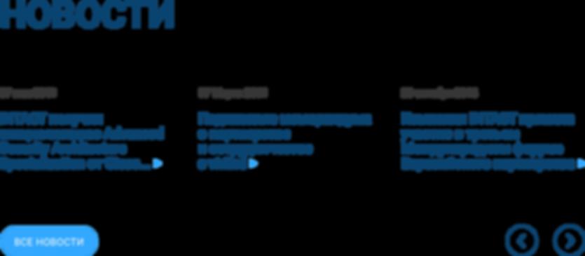 Дизайн сайта, Фирменный стиль, Презентация