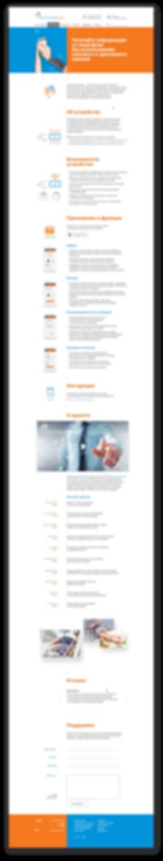 Дизайн сайта, Фирменный стиль, Дизайн логотипа, Тактильная рука