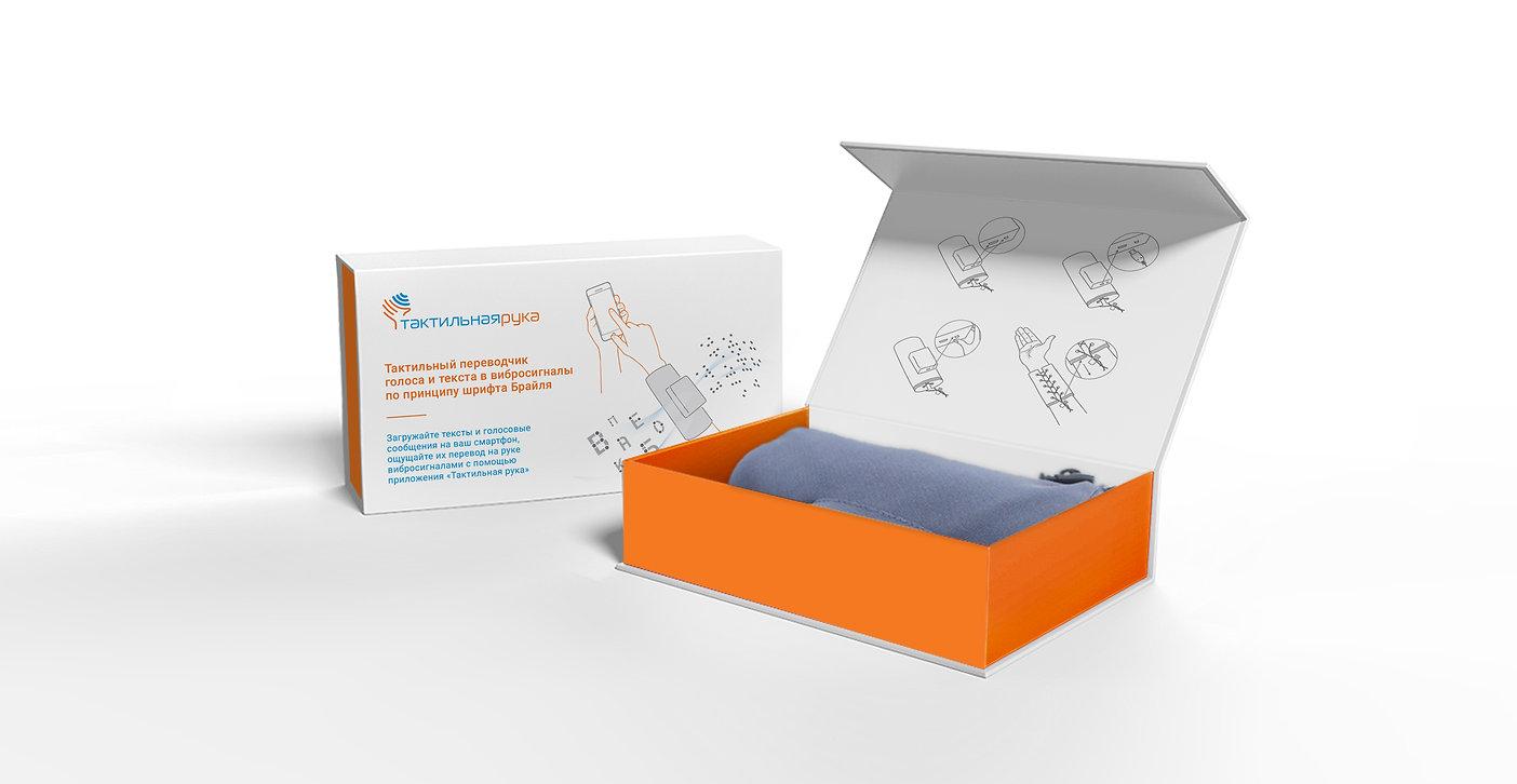 Дизайн упаковки, Фирменный стиль, Дизайн логотипа, Тактильная рука