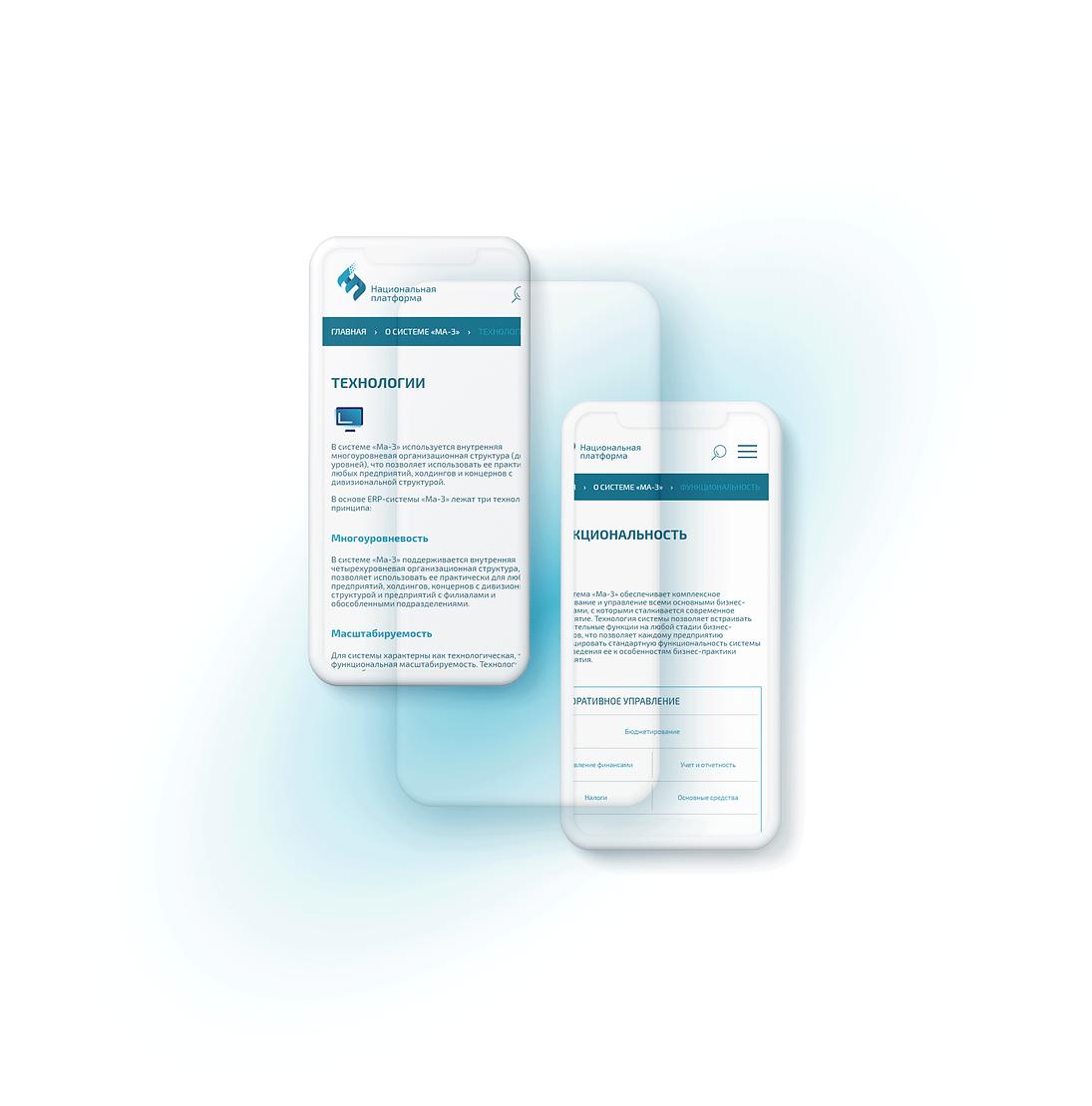 Дизайн сайта, адаптивная версия, фирменный стиль, дизайн логотипа