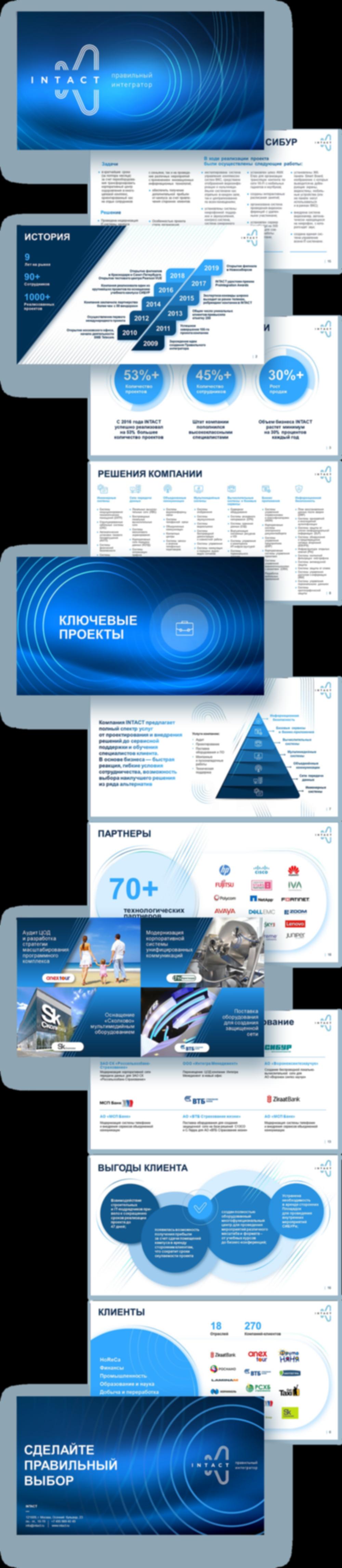 Презентация, инфографика, Дизайн сайта, фирменный стиль