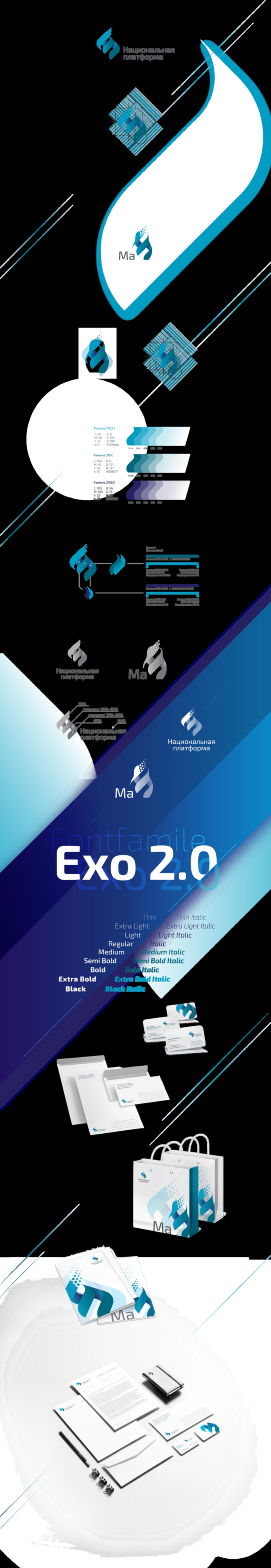 alt дизайн логотипа, фирменный стиль
