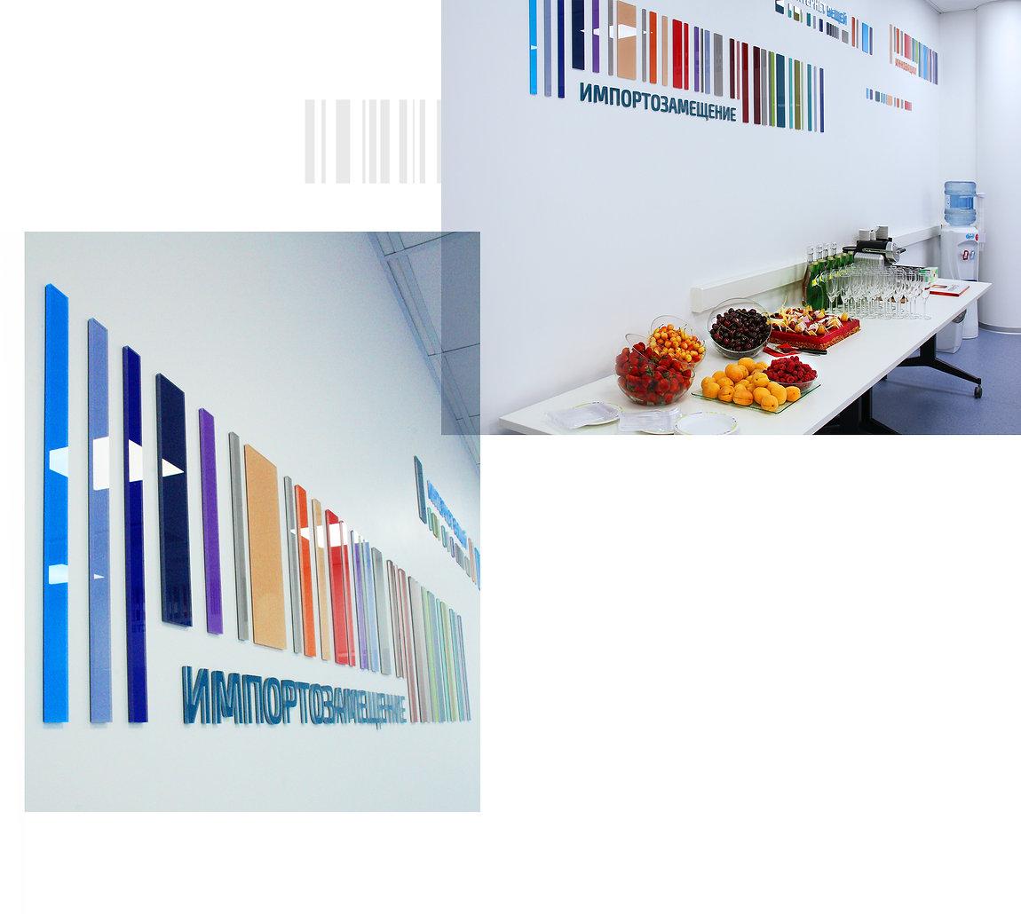 Дизайн стен, Декор стен, Оформление стен, Конференц зал