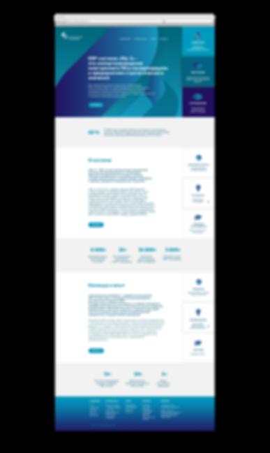 Дизайн сайта, фирменный стиль, дизайн логотипа