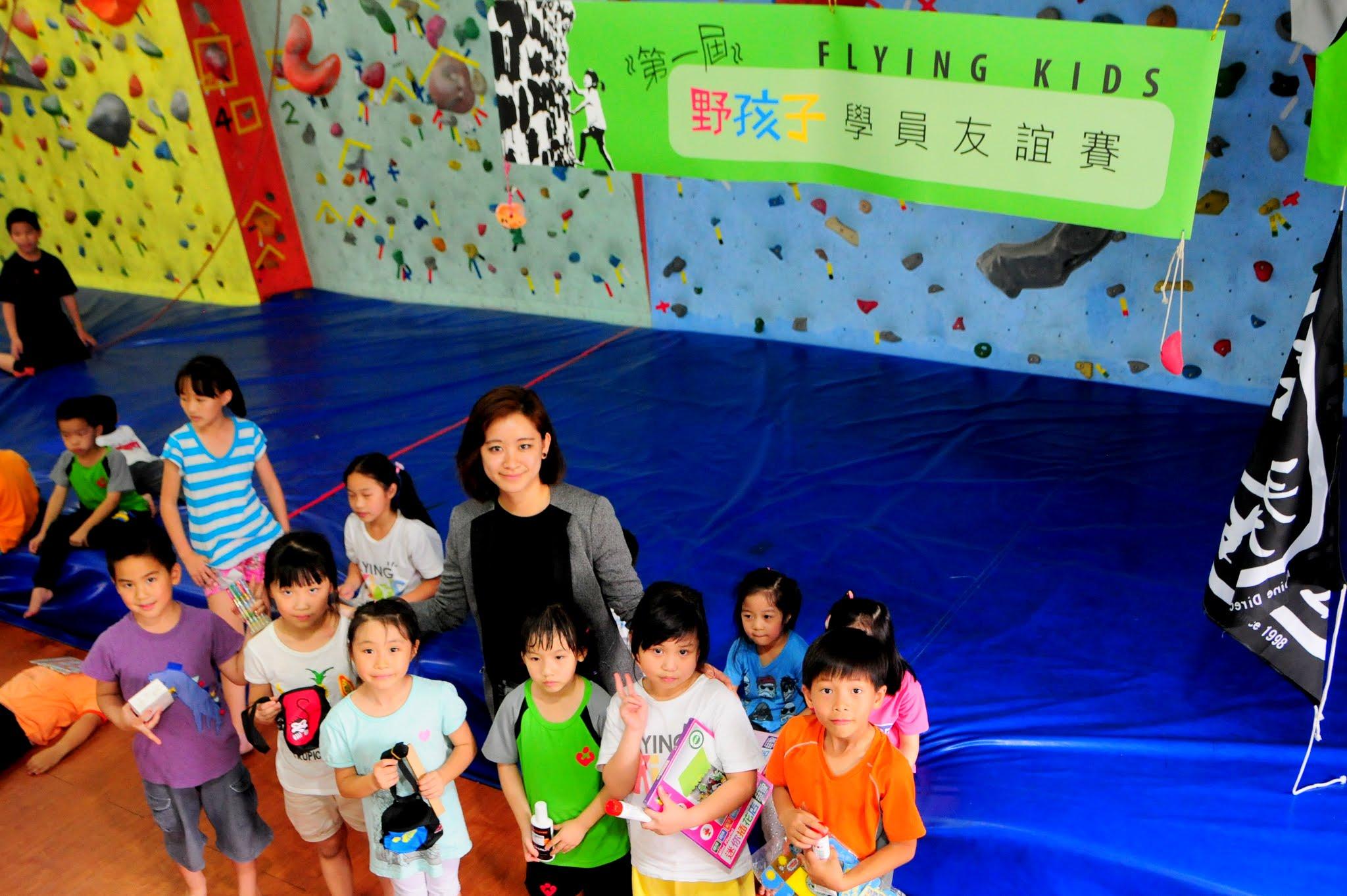Flying kids 第一屆學員友誼賽 (137)