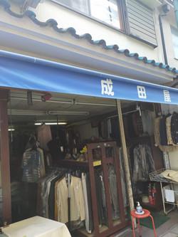 大東商店街 成田屋