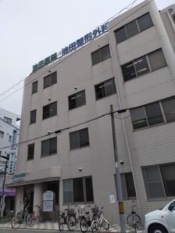 池田整形外科/大東商店街