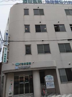 池田医院/大東商店街