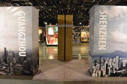 Exhibition View (intro)