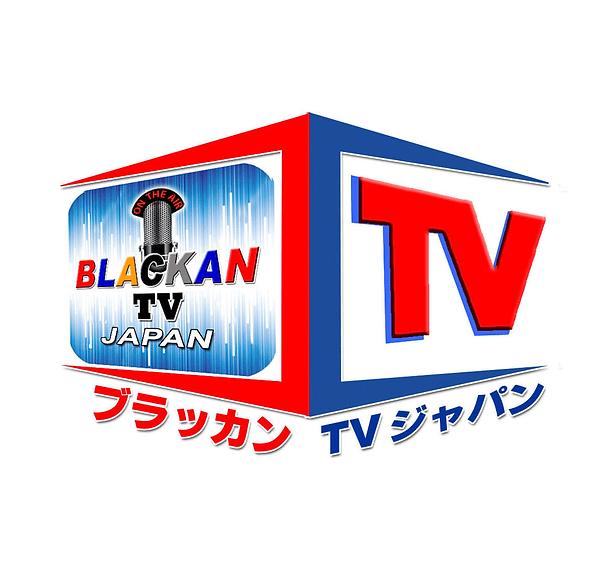 BTVJ-logo.png